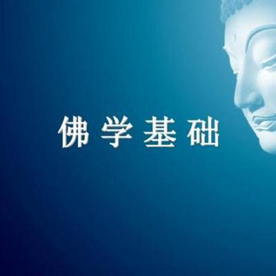 佛教/入门须知300问
