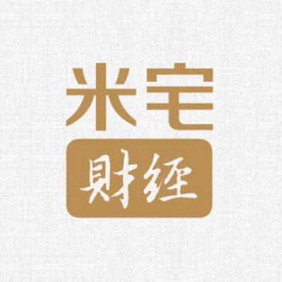 【米宅财经】不动产财经新视角