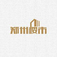 【郑州楼市】郑州楼市的百科全书