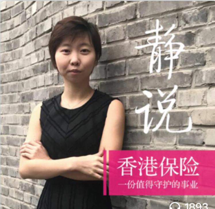 香港保险总监Kamy
