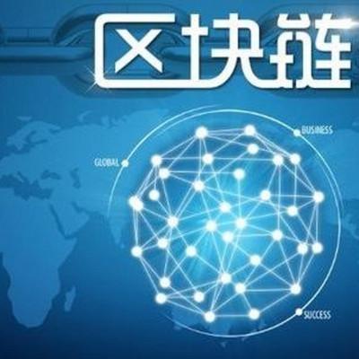 览网科技-区块链行业动态