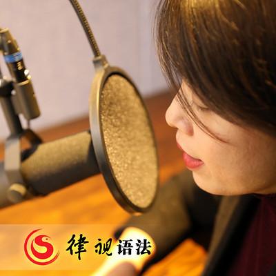 王薇说法   每天6分钟学习1个小知识
