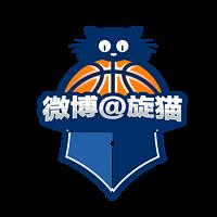 旋猫的NBA小站