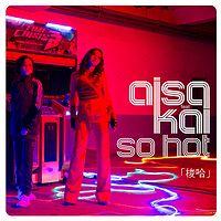爱纱 AiSa feat. Kai:梭哈 So Hot