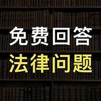 拆迁案例|5分钟明白1条法律知识