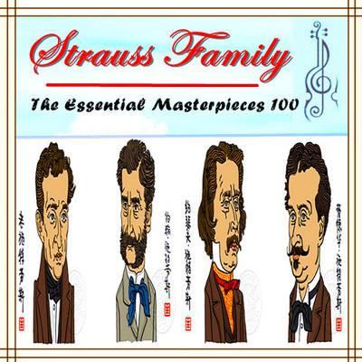 古典音乐-施特劳斯家族