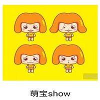 萌宝show