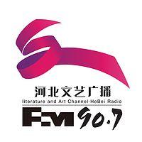 改革开放四十年特别节目:四十年四十首歌