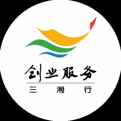 湖南省百人百堂创业微课