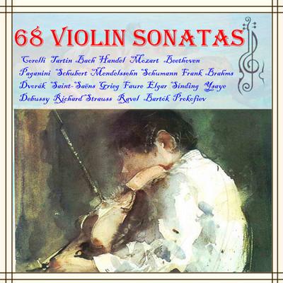 古典音乐-小提琴奏鸣曲