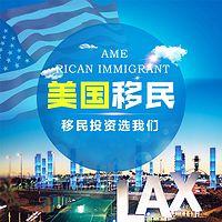 美国的婚姻移民I-751表格申请,部分移民局官员的面谈可豁免