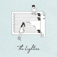 The Lighters 莱特:眨眼 In the Blink of an Eye