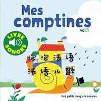 泡泡法语-法语儿歌