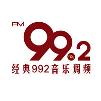 淮安经典992