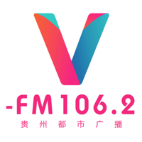 V-FM106.2汽车广播