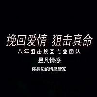 昱凡情感学