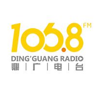 FM106.8常德鼎广电台