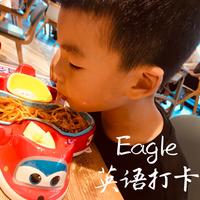 Eagle 英语打卡