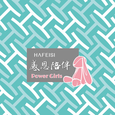 Power Girls韩菲诗金口才大赛