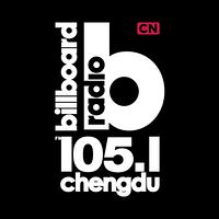 FM105.1公告牌(成都)音乐频率