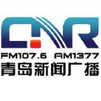 青岛新闻广播