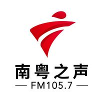 广东电台优悦广播