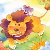 狮子和老鼠