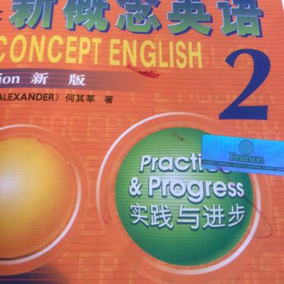新概念2课文练习