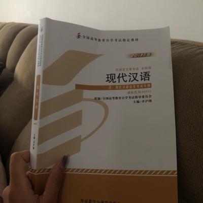 自考-汉语言文化