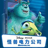 怪兽电力公司·迪士尼大电影故事