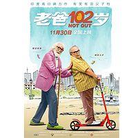 《老爸102岁》