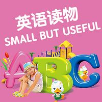 英语读物:Small but useful