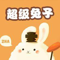 英语磨耳朵:超级兔子