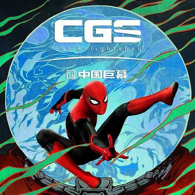 """《蜘蛛侠:英雄远征》CGS""""巨""""咖叨赏"""