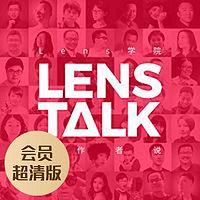 标题 Lens Talk:创作者说(会员超清版)