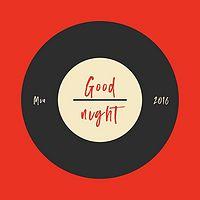 晚安,全世界