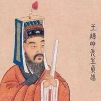 阳明心学智慧精华版