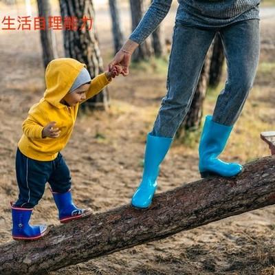 特殊儿童生活自理能力