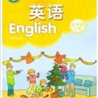 江苏英语5年级上册