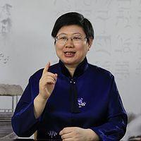 刘余莉教授最新讲座中的小故事