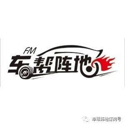 【车帮阵地】2019(持续更新中...)