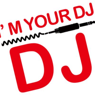 DJ混音串烧专辑