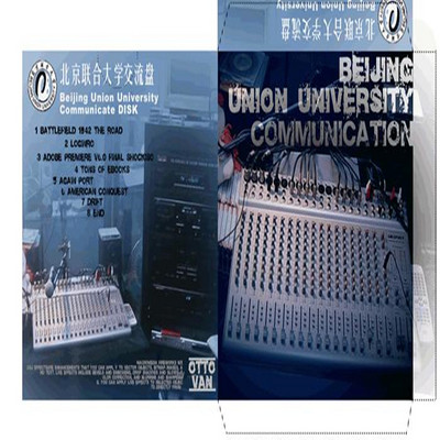 3D音乐时间联大广播台2002至2004