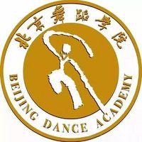 北京舞蹈学院中国舞考级第二级