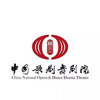 中国歌剧舞剧院中国舞考级1-5级
