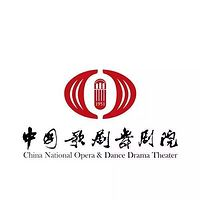 中国歌剧舞剧院中国舞考级6-10级
