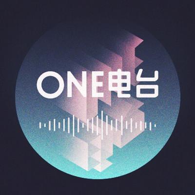 ONE深夜电台