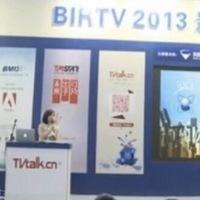 BIRTV2013影视制作专题讲座