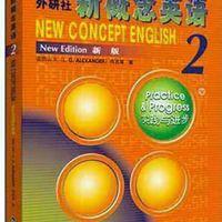 新概念英语第二册视频讲解版