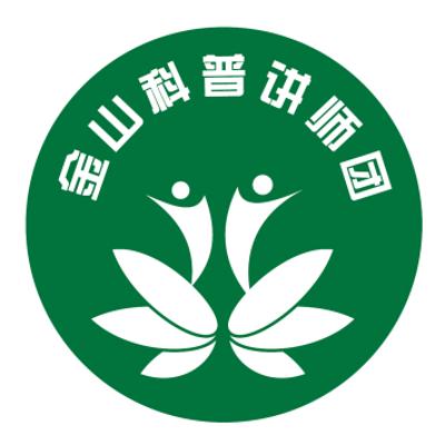1051惠生活【与科普讲师对话】